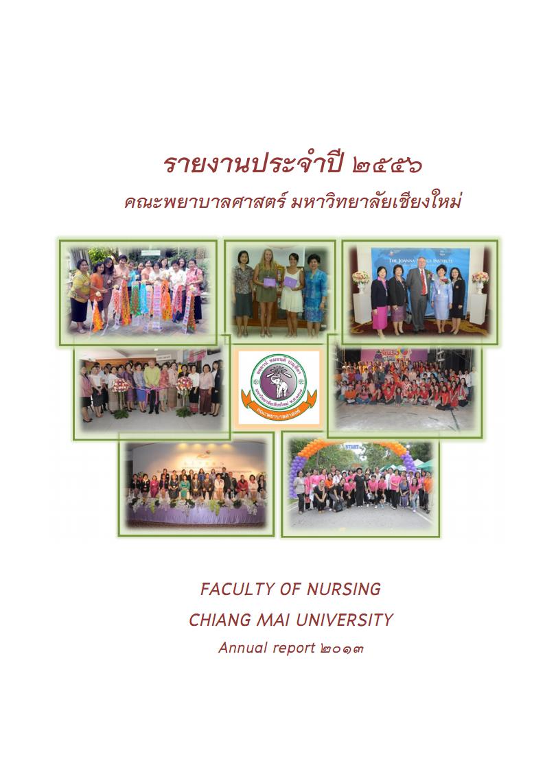 Annual Report 2556